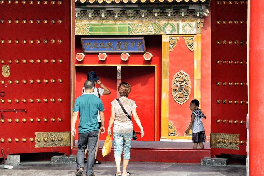 ahasia Sukses Orang China